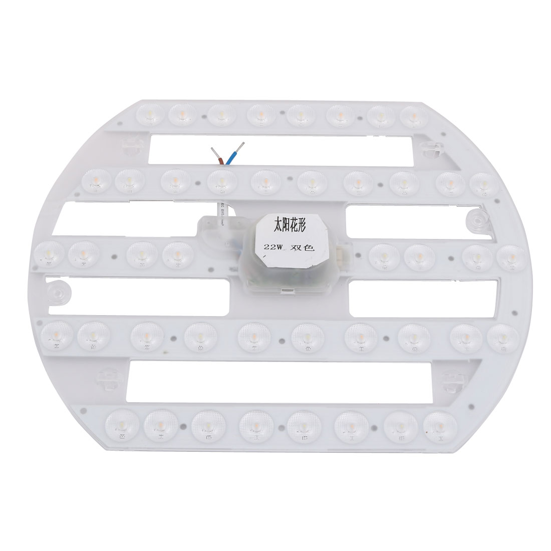 AC 185V-265V 22W LED Ceiling Optical Lens Module Light Board 44-LED 4000K