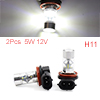 2 Pcs H11 White 12 SMD LED Car Fog Driving Daytime Running Light Lamp Bulb 12-24V 60W High Power
