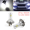 2 Pcs H7 White 8 LED Car Fog Driving Daytime Running Light Lamp Bulb 6000K 12-24V 80W High Power