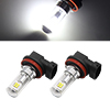2 Pcs H11 White 8 LED Car Fog Driving Daytime Running Light Lamp Bulb 6000K 12-24V 80W High Power