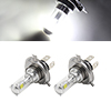 2 Pcs H4 White 8 LED Car Fog Driving Daytime Running Light Lamp Bulb 6000K 12-24V 80W High Power