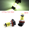 2 Pcs H11 12V 100W High Power 20 Yellow LED Projector Fog Driving Daytime Running Light Bulb for Car