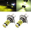 2 Pcs H4 12V 100W High Power 20 Yellow LED Projector Fog Driving Daytime Running Light Bulb for Car