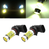 2 Pcs 9005 HB3 12V 100W High Power 20 Yellow LED Projector Fog Driving Daytime Running Light Bulb for Car