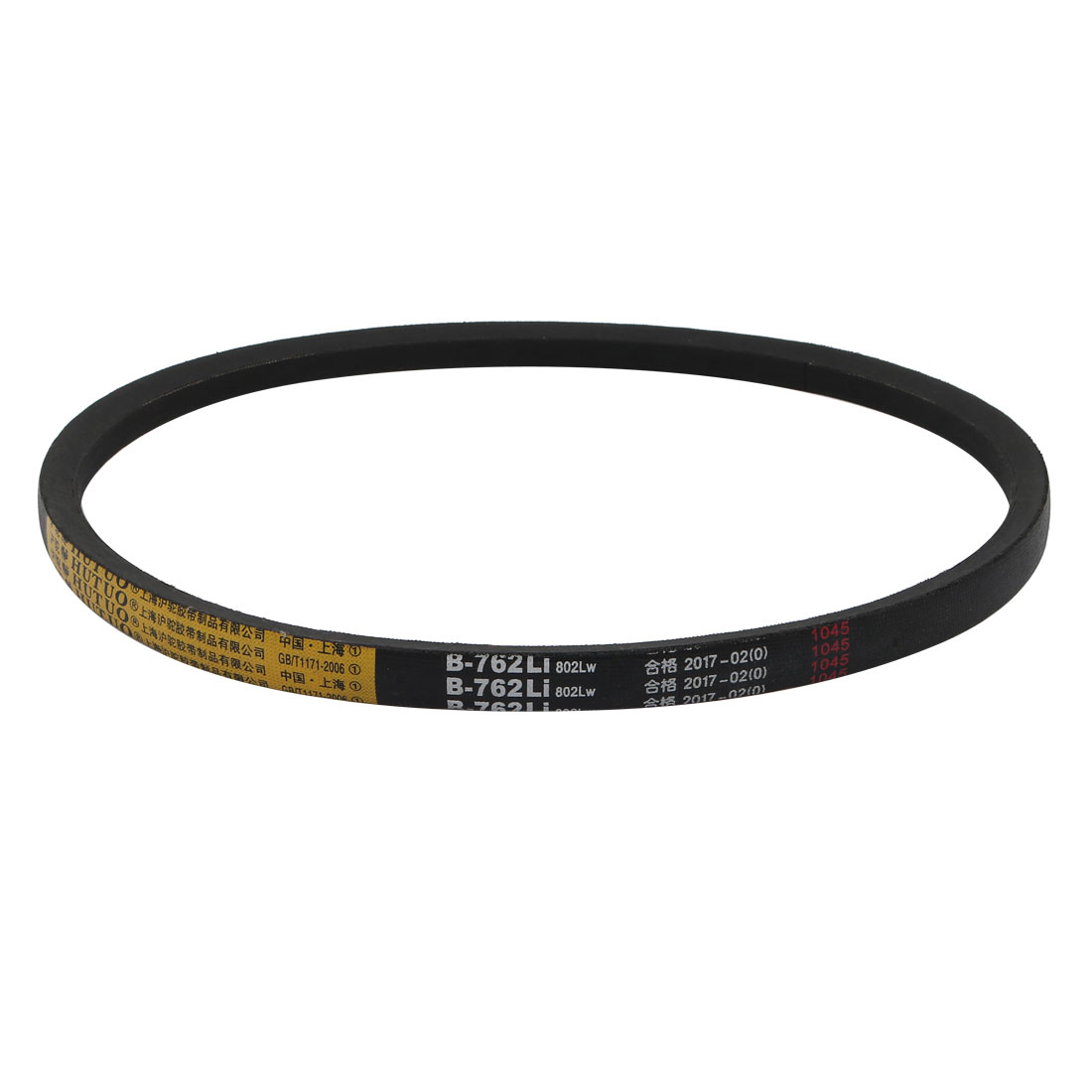B762 17mm Width 11mm Thickness Rubber Transmission Drive V-Belt