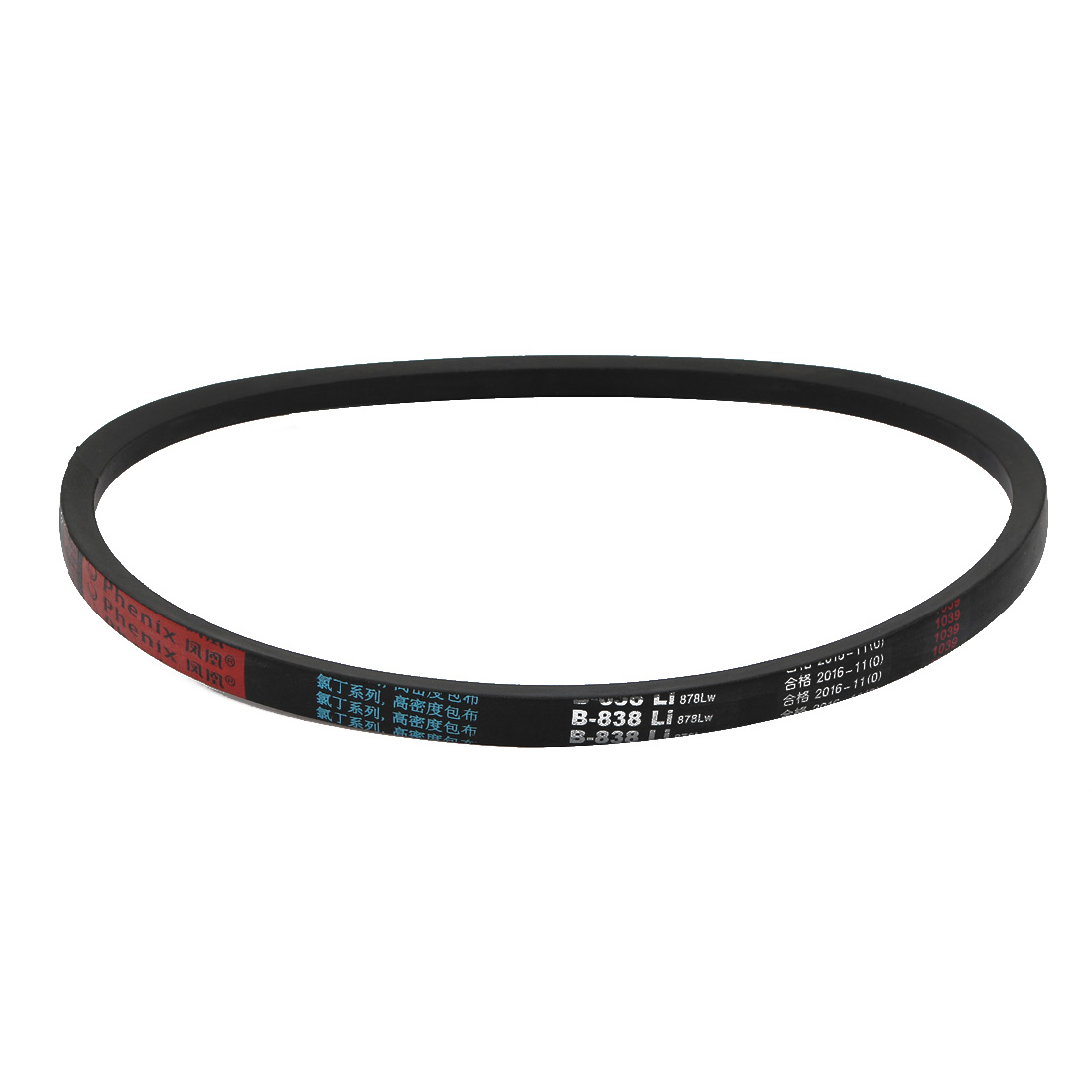 B838 17mm Width 11mm Thickness Rubber Transmission Drive V-Belt
