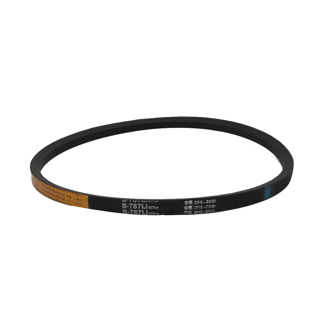 B787 17mm Width 11mm Thickness Rubber Transmission Drive V-Belt