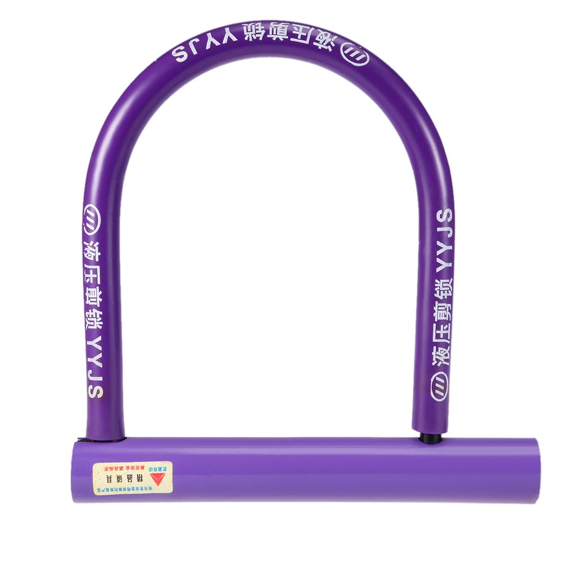 180mmx175mm Steel Plastic Covered Bike Motorcycle Security U Lock w Keys