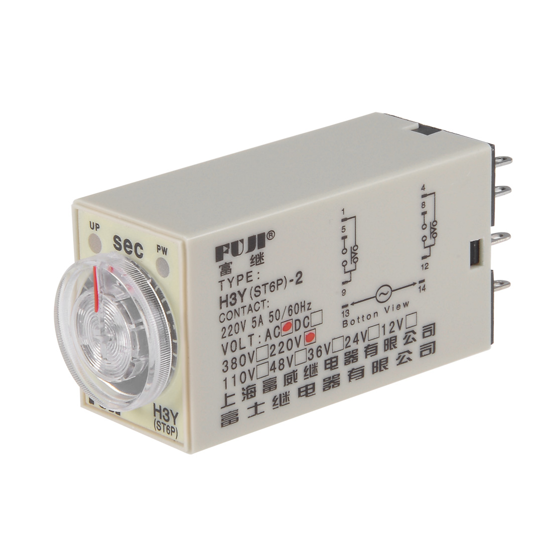 220VAC 10S 8 Terminals Range Adjustable Delay Timer Time Relay H3Y(ST6P)-2