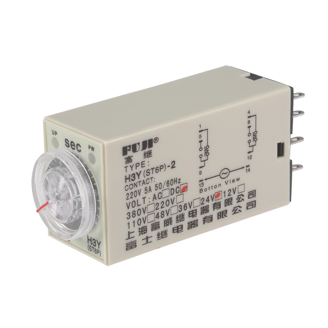 24VDC 10S 8 Terminals Range Adjustable Delay Timer Time Relay H3Y(ST6P)-2