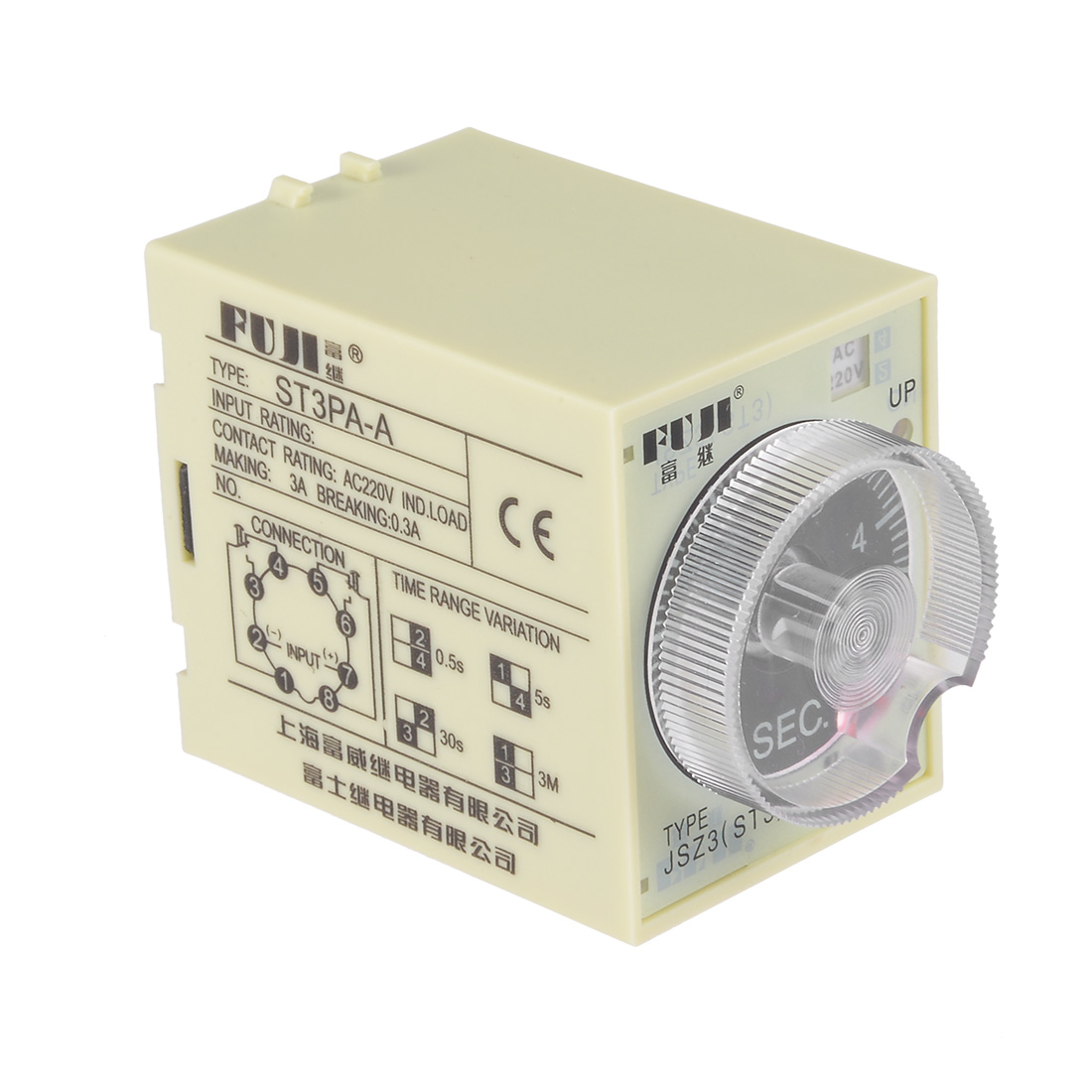 AC220V 5S 8 Terminals Range Adjustable Delay Timer Time Relay ST3PA-A
