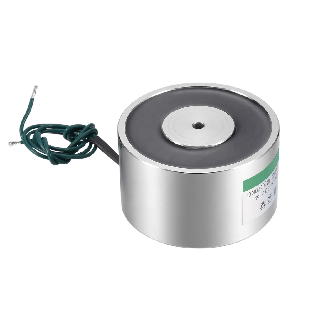 59mm x 34mm DC12V 700N Sucking Disc Solenoid Lift Holding Electromagnet
