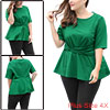Women Plus Size Short Sleeves Knot Front Peplum Top Green 4X