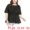 Women Plus Size Short Sleeves Knot Front Peplum Top Black 4X