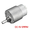 Mini 6V DC 6 RPM Gear Box Electric Motor,4.5kg.cm Loading Torque,20kg.cm Stall Torque