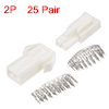 25 Pairs 4.5mm 2 Pin White Plastic Male Female JST-SM Housing Crimp Terminal Connector