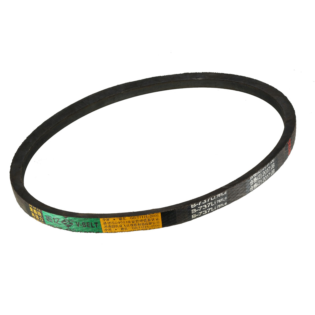B-737/B29 Drive V-Belt Inner Girth 29-inch Industrial Power Rubber Belt