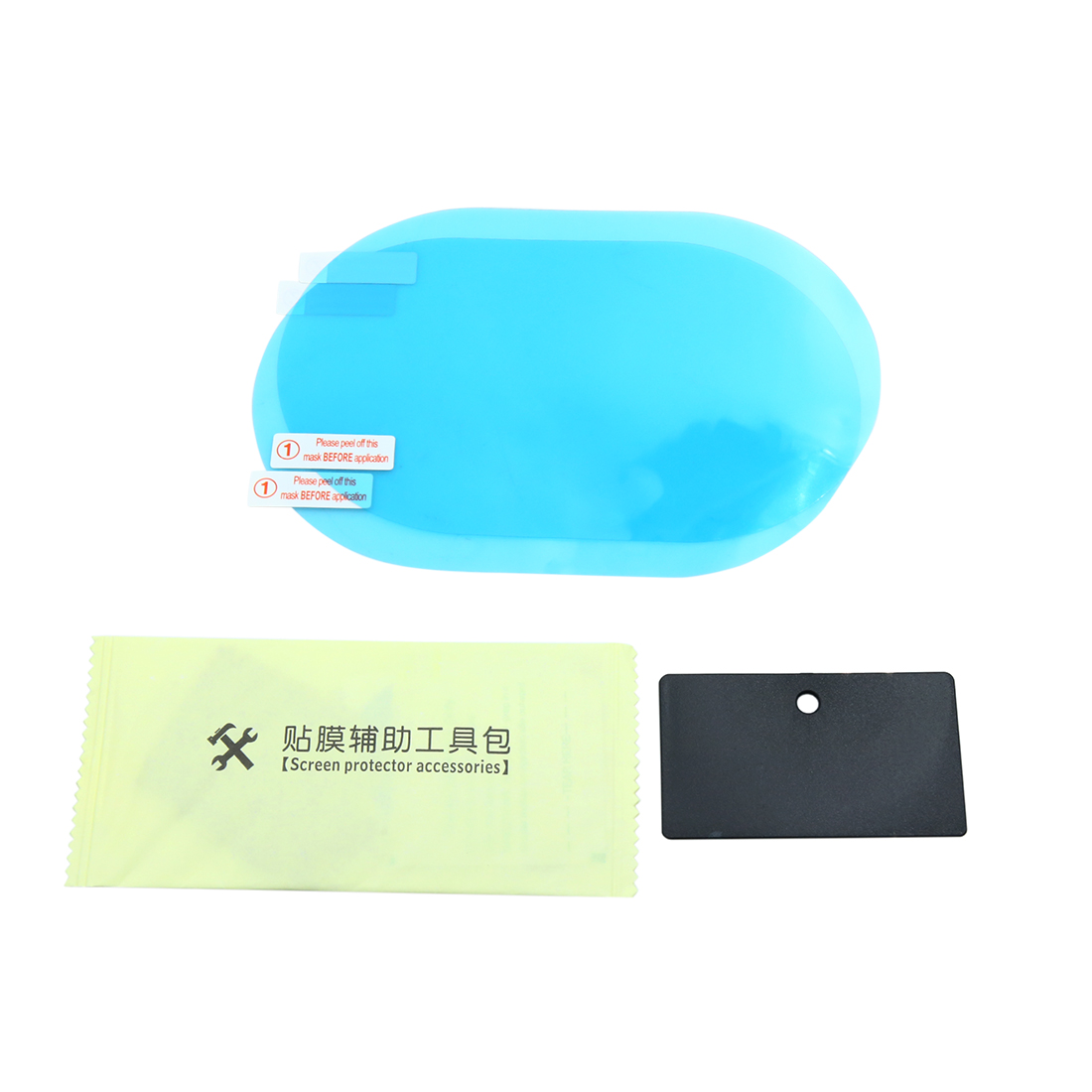 2pcs Oval Car Rearview Mirror Anti-Rain Fog Waterproof Clear Protective Film
