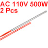 2PCS Cartridge Heater AC 110V 500W Stainless Steel Heating Element 8mmx200mm