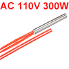 Cartridge Heater AC 110V 300W Stainless Steel Heating Element 9.5mmx80mm