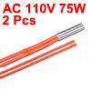 2PCS Cartridge Heater AC 110V 75W Stainless Steel Heating Element Replacement