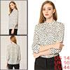 Allegra K Women's 3/4 Sleeve Pleated Polka Dot Blouse Top Beige Large