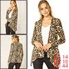 Allegra K Women Long Sleeves Open Front Leopard Cardigan Beige Brown L