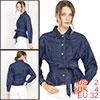 Allegra K Women's Denim Long Sleeve Tie Waist Button Jacket Navy Blue X-Small