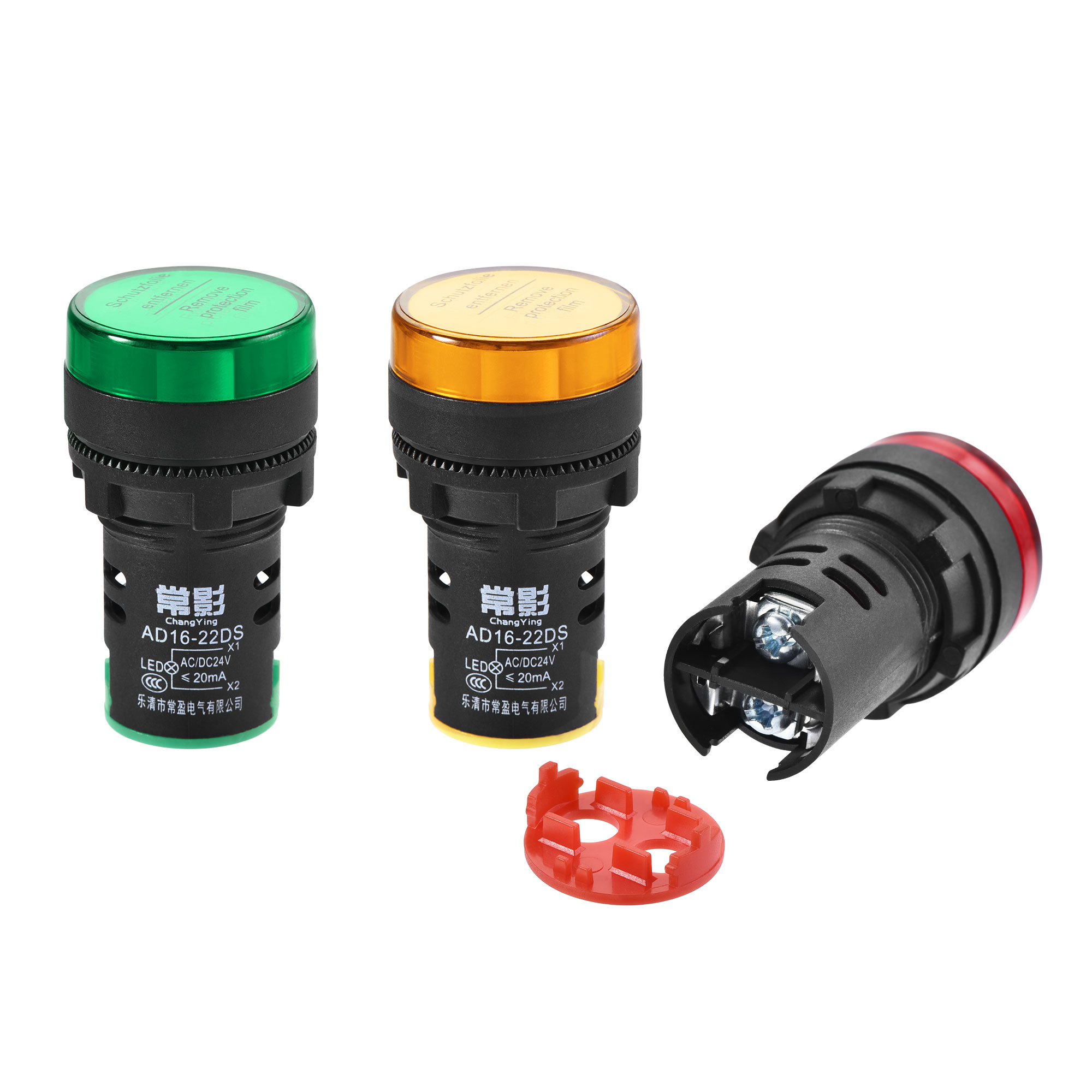 AC/DC 24V Indicator Lights, Dust Cover IP54, Red Green Yellow - 3 Colors, 3Pcs