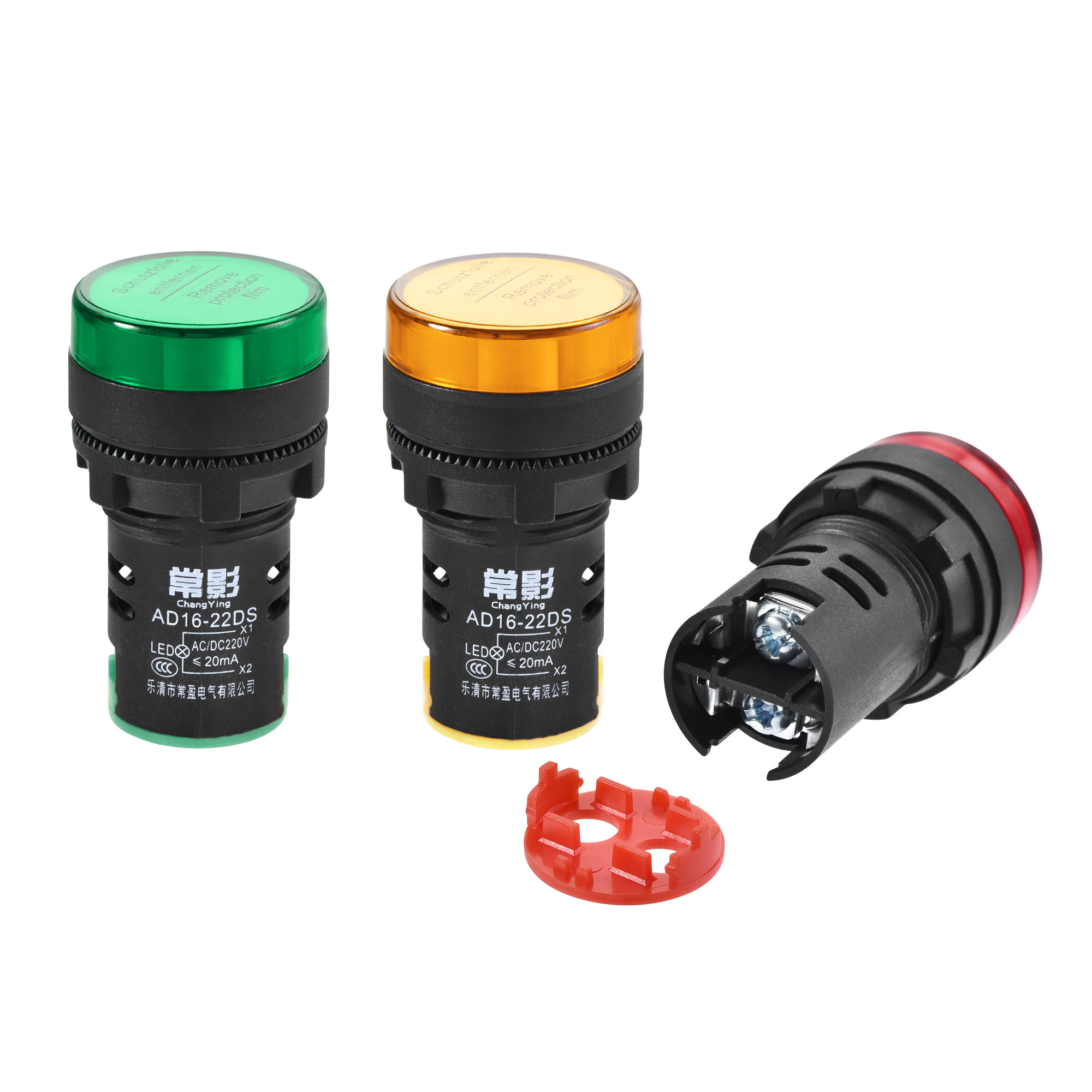 AC/DC 220V Indicator Lights, Dust Cover IP54, Red Green Yellow - 3 Colors, 3Pcs