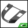 Carbon Fiber Pattern Gear Shift Box Panel Cover Trim for Honda CRV 2017-2019
